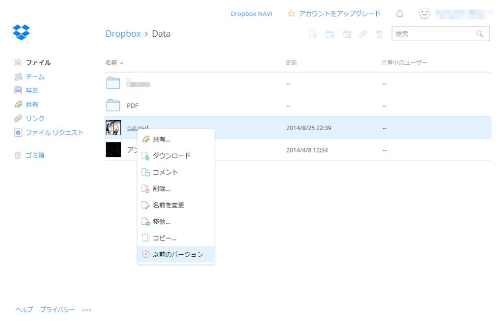db20151002