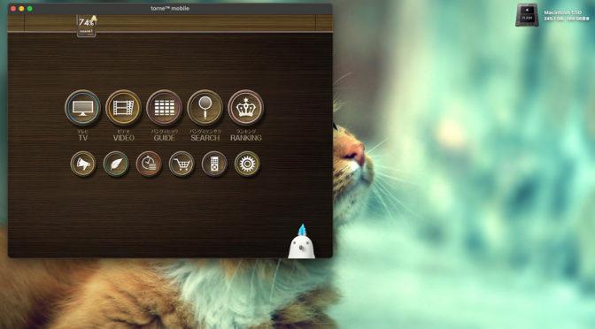 【追記あり】M1 MacでiOSアプリを動かす